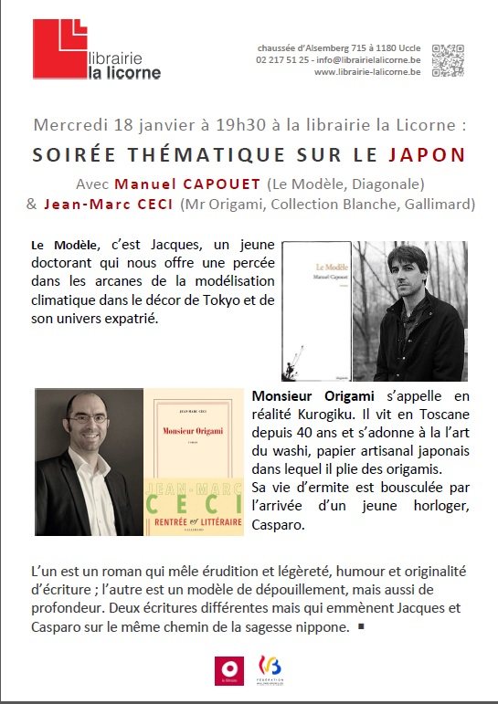 Other Event Archives 2017 Embassy Of Japan In Belgium