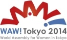 World Assembly for Women in Tokyo